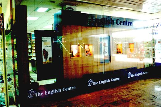"""Sales Area """"Oxford – English Centre"""""""